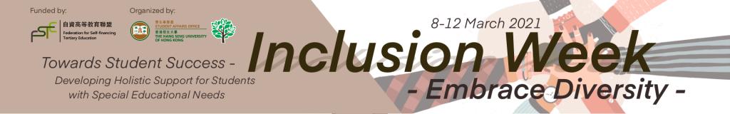 ebanner-Inclusion Week-HSUHK-March-AY2021
